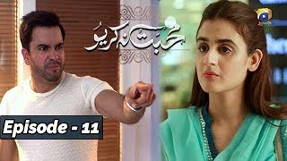 Mohabbat Na Kariyo - Episode 11 || English Subtitles || 6th Dec 2019 - HAR PAL GEO