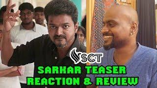 SARKAR Official Teaser Reaction & Review | Vijay |A.R.Murugadoss | Sun Pictures