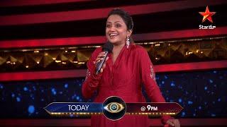 Presenting  #SumaKanakala as wild card entry... Fun is now double 😂 #BiggBossTelugu4 today at 9 PM