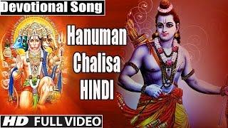 Shri Guru Charan Saroj Raj   Hanuman Chalisa   Devotional Songs