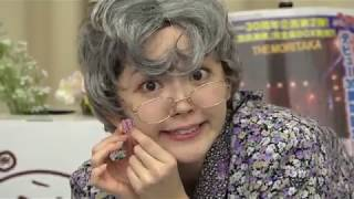 イベント会場で流れる「鈴木愛理バースデーイベント2019 第2回あいりま...