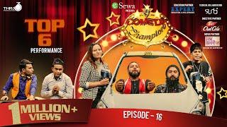 comedy-champion-episode-16