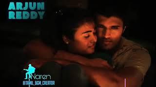 Madhuram song | arjun reddy bgm |