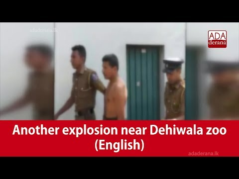 Another explosion near Dehiwala zoo (English)