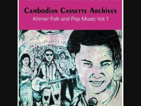 Khmer folk songs - Srey No (Lady Name No) Original recording