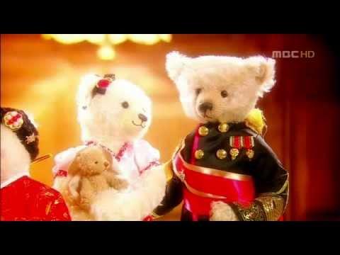 -GOONG- 궁 Dancing Teddy