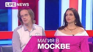 Премьера первого российского фентэзи-мюзикла