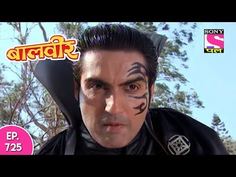 Baal Veer - बाल वीर - Episode 725 - 20th September, 2017 thumbnail