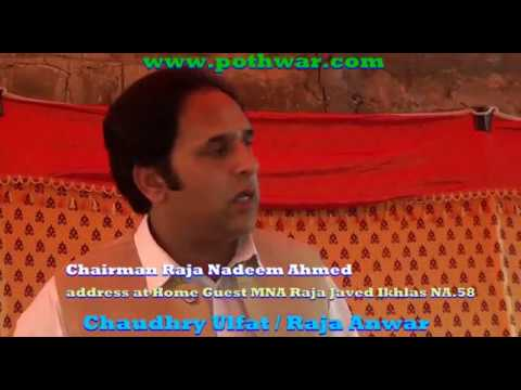 Chairman Raja Nadeem Ahmed address at Bhatthi Guest MNA Raja Javed Ikhlas