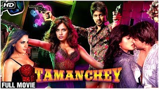 Tamanchey Full Hindi Movie | Richa Chadda | Super Hit Hindi Dubbed Movie | Action Movie