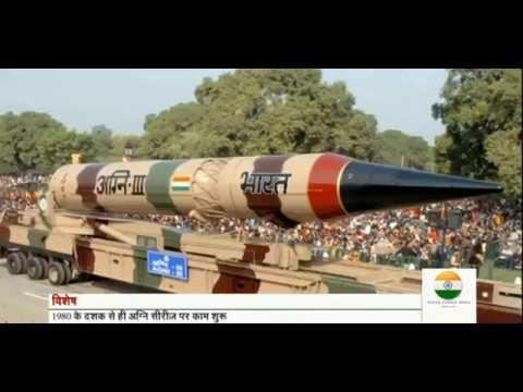 India's Agni-V Missile, Nuclear-Capable ICBM, Ballistic | Range 1000 Km to 8000 Km