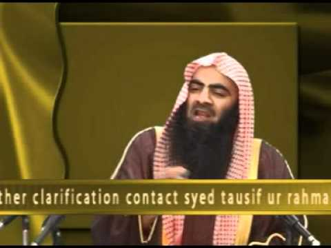 GhairAllah Ko Sajdha Haram by Sheikh Tauseef ur Rehman