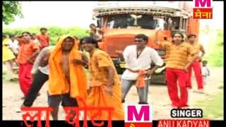 Shiv Bhajan Dak Kawad Bhole Ki La Ghota Annu Kadyan,Sagar Maina Cassettes