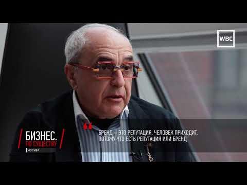 WBC Media. Бизнес по существу: Александр Добровинский