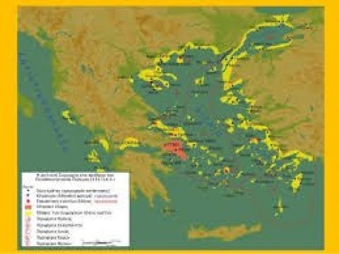 Ancient Athens and the Delian league