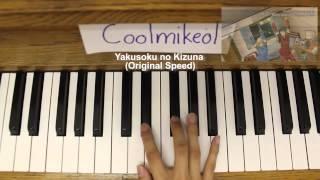 Basic Piano Melody: Kyoukai No Kanata Insert Song - Yakusoku No Kizuna