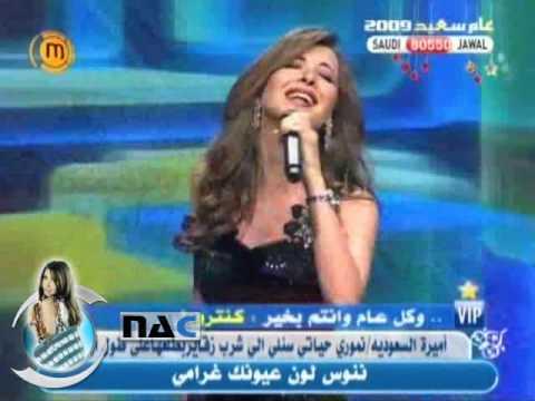 Nancy Ajram Akhasmak Ah & Moegba Mina Al Salam Concert