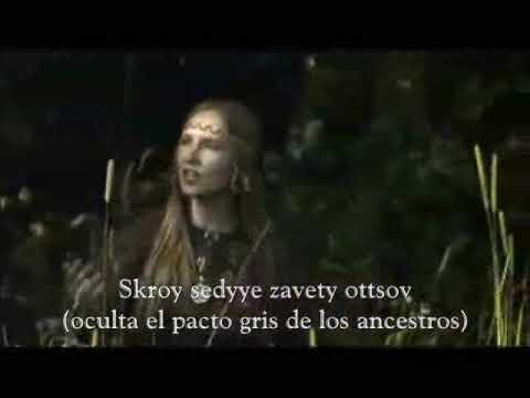 Arkona - Slav'sya, Rus' (subtitulado en español)