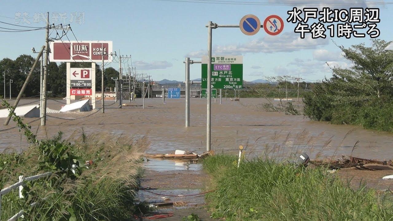 須賀川 市 災害 情報