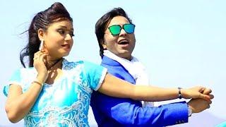 ❤ गोरीया रे ❤ | Nagpuri Song 2018 - Goriya Re | Manoj Sahri | Raman & Varsha | Adhunik Sadri Geet
