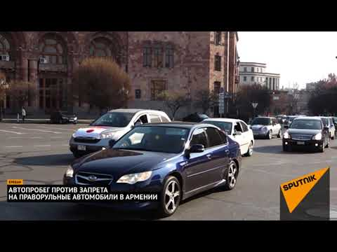 В армянской столице прошел автопробег в знак протеста против запрета на импорт праворульных машин