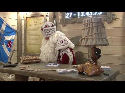 18 ноября, в День рождения Деда Мороза, вспоминаем поездку в Великий Устюг