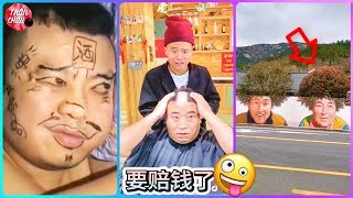 💯Tik Tok 😂 Mejores Videos de Tik Tok china / Douyin China S04 Ep. 10