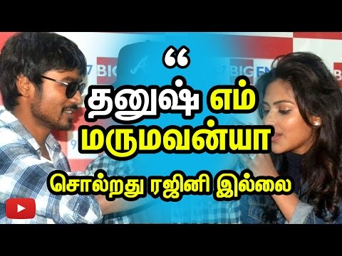 Dhanush changed his Father in law - No more Rajinikanth? | Cine Flick