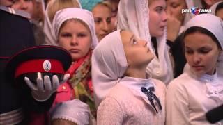 Визит Патриарха Московского и всея Руси. Ст. Старочеркасская