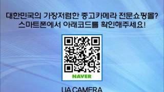 [중고카메라 동영상리뷰] 니콘 D3100