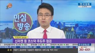 한국경제TV 라이브 - No.1 증권/경제 채널