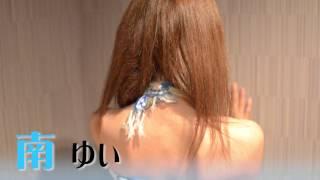 横浜リラプラス http://0453264420.jp/1348897825/ 洗体エステ 濃厚リン...
