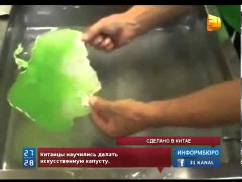 Как китайцы делают капусту видео на русском