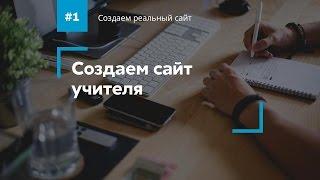 видео Личный сайт В.В. Плаксиной - Участие учащихся в олимпиадах