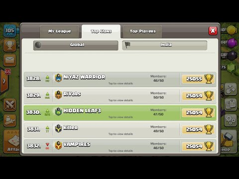 HOW TO CHECK YOUR CLAN RANKING GREAT FEATURE