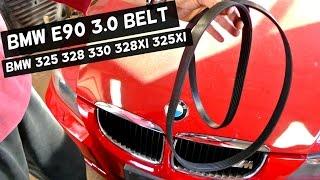 BMW E90 E92 E93 SERPENTINE BELT DIAGRAM AND REPLACEMENT 325i 328i 330i 325xi 328xi 325ci 328ci