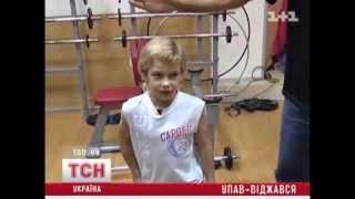 7 летний украинский школьник отжался 4000 раз(Киевский семилетний школьник Андрей Косташ установил национальный рекорд по количеству отжиманий от пола,..., 2012-09-13T18:51:02.000Z)