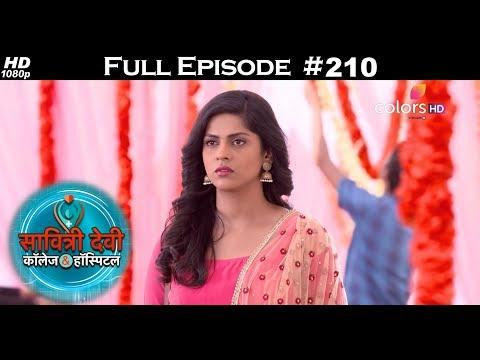 Savitri Devi College & Hospital - 5th March 2018 - सावित्री देवी कॉलेज & हॉस्पिटल - Full Episode