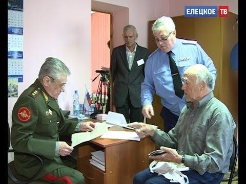 Проблемы военных пенсионеров под контроль. Город посетил главный инспектор Министерства Обороны.