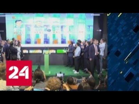 У партии Зеленского есть шанс создать мощный тандем с оппозицией - Россия 24