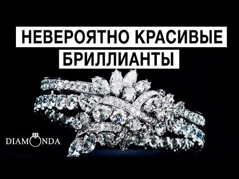 Невероятно красивые украшения с бриллиантами!