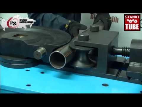 Электромеханический трубогиб для гибки круглых труб TG-4