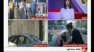 الآن | رئيس تحرير مجلة أكتوبر: الشعب المصري لفظ جماعة الإخوان الإرهابية للأبد