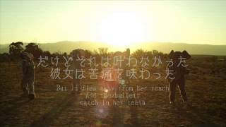 【洋楽劇場】Paradise / Coldplay 歌詞&日本語訳