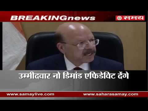 Chief Election Commissioner announced assembly polls dates in five states
