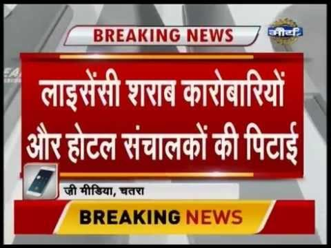 Watch: Breaking News - Police beat bussinessmen in Chatra like goons