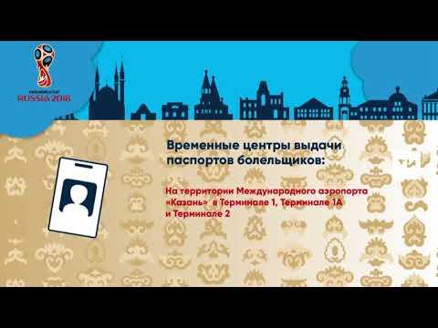 Проститутки москвы алена пискун реальная анкета