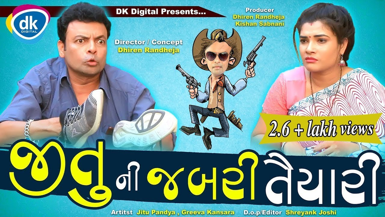 JITU NI JABRI TAIYARI | |New Gujarati Comedy Video 2019 |#JTSA |Jitu Mangu