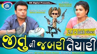 jitu-ni-jabri-taiyari-new-gujarati-comedy-video-2019-jtsa-jitu-mangu