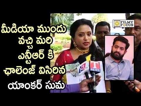 Anchor Suma gives Challenge to NTR    Suma about Green India Challenge - Filmyfocus.com